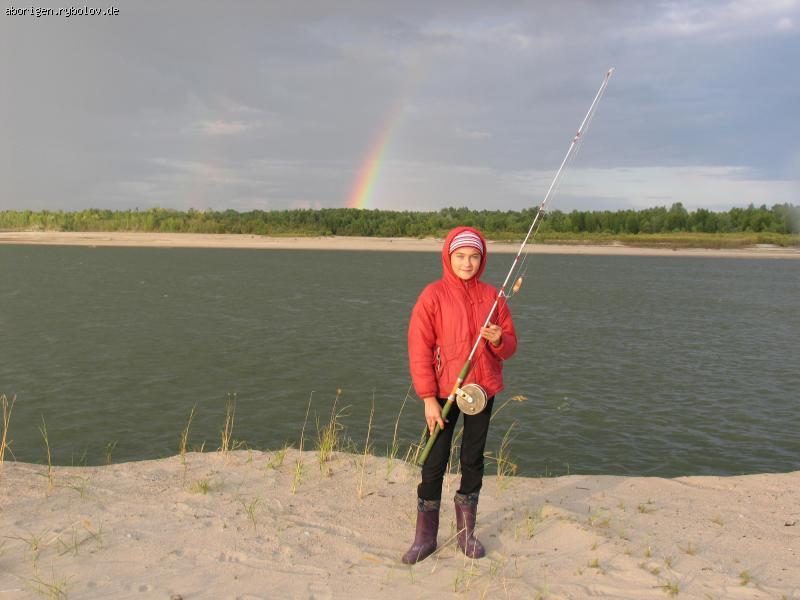 радуга рыболовный