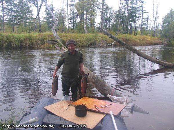 рыболовные снасти для сахалина