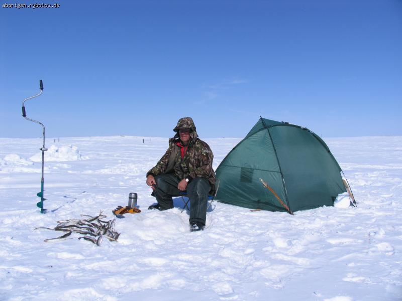рыболовные сайты сахалин